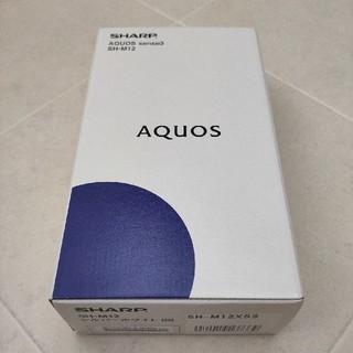 アクオス(AQUOS)のほぼ未使用 SIMフリー版 AQUOS sense3 デュアルSIM(スマートフォン本体)