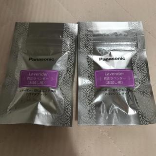 パナソニック(Panasonic)のパナソニックスチーマーアロマタブレット(フェイスケア/美顔器)