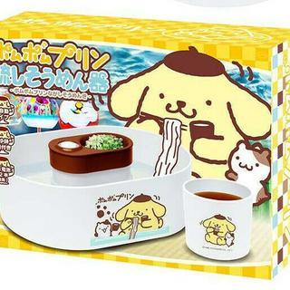サンリオキャラクターズ 流しそうめん器 ポムポムプリン (つゆ鉢1個付き)