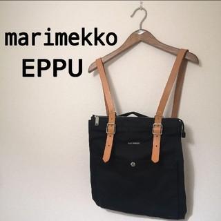マリメッコ(marimekko)のmarimekko/Eppu バックパック(リュック/バックパック)
