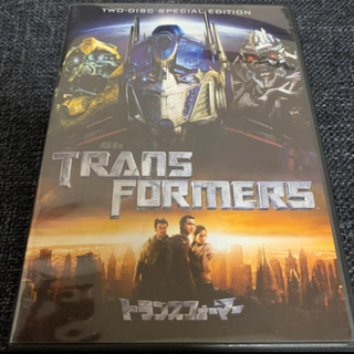 トランスフォーマー DVD(外国映画)