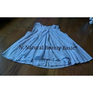 N.Natural beauty basic - N. Natural Beauty Basic* フレア タック ブラウス