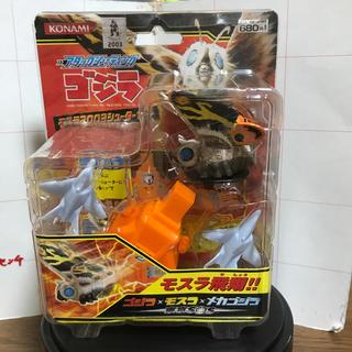 コナミ(KONAMI)のアタックシューティングゴジラ モスラ2003シューターセット(キャラクターグッズ)