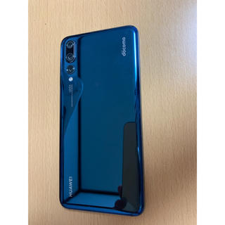 ANDROID - Huawei P20 Pro docomo版 訳あり ジャンク HW-01K