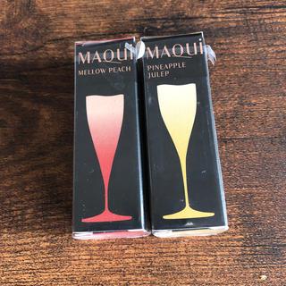 マキアージュ(MAQuillAGE)の未開封❣️【新品未使用】マキアージュ ルージュミニ 2本セット(口紅)