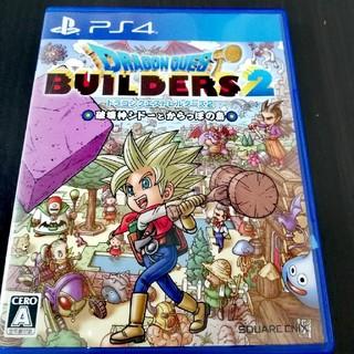 PlayStation4 - PS4 ドラゴンクエストビルダーズ2