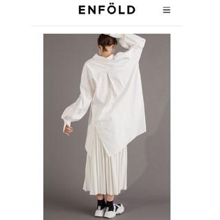 エンフォルド(ENFOLD)の【定価62800円】ENFOLD ベルテッド シャツ(シャツ/ブラウス(長袖/七分))