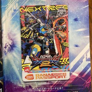 バンダイナムコエンターテインメント(BANDAI NAMCO Entertainment)のマキシブーストオン ps4 バナパス バナパスポート(カード)