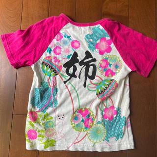 ティーケー(TK)のTK SAPKID 和柄 バックプリント 姉Tシャツ(Tシャツ/カットソー)