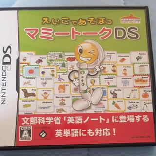 ニンテンドーDS(ニンテンドーDS)のマミートークDS(携帯用ゲームソフト)