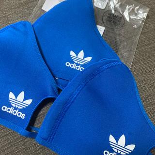 adidas - adidas フェイスカバー ブルー3枚セット