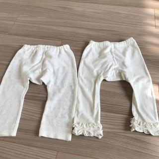 Combi mini - コンビミニ  80 女の子 ズボン 白