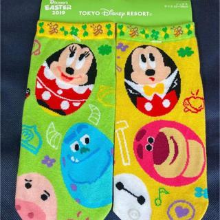 Disney - ディズニーソックス