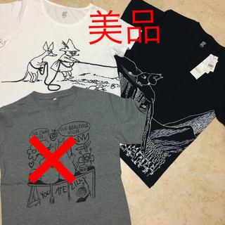 Design Tshirts Store graniph - graniph ムーミンTシャツ 2枚セット