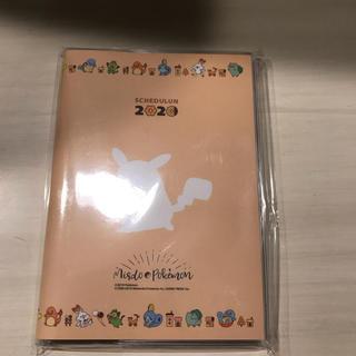ミスド 福袋 ポケモン スケジュール手帳(カレンダー/スケジュール)