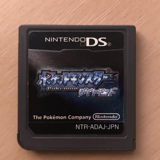 ニンテンドーDS(ニンテンドーDS)のポケモン ダイヤモンド ポケットモンスター(携帯用ゲームソフト)