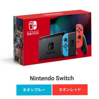 任天堂 - 新品未開封♪任天堂スイッチNintendo Switch本体