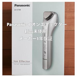 パナソニック(Panasonic)のPanasonic EH-ST98-N イオンエフェクター(フェイスケア/美顔器)
