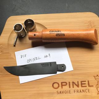 オピネル(OPINEL)の刃815ーオピネル Opinel No.9 カーボン 9cm 黒錆加工済み(調理器具)