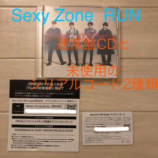 セクシー ゾーン(Sexy Zone)のSexy Zone  RUN  通常盤&シリアルコード(アイドルグッズ)