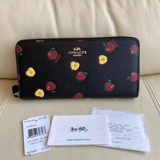 COACH - 感謝セール☆COACH コーチ 新品 ブラック かわいい りんご柄 長財布♡