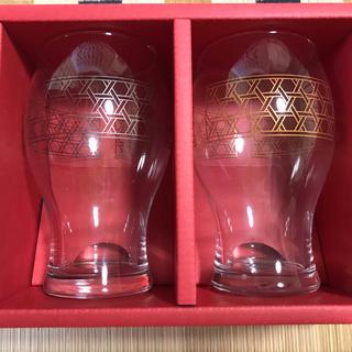 カゴメ(KAGOME)のカゴメ ペアグラス(グラス/カップ)