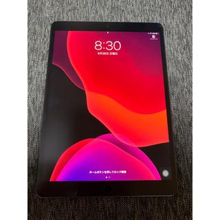 iPad - 【最終値下げ】iPad Air3 64GB 本体 WiFiモデル