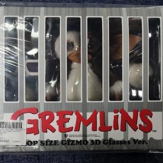 メディコム トイ グレムリン 1/1 ギズモ 3Dグラス 新品未開封