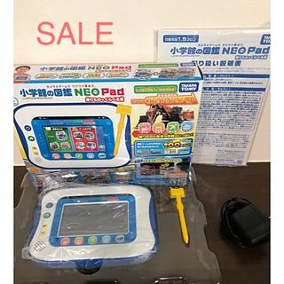 タカラトミー(Takara Tomy)の小学館の図鑑 NEO pad 乗りもの+くらべる編(知育玩具)