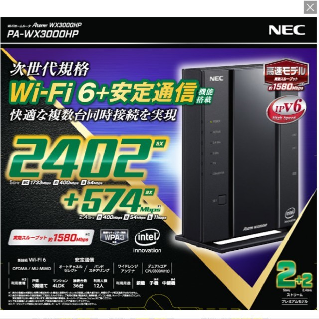 NEC(エヌイーシー)のNEC Aterm PA-WX3000HP スマホ/家電/カメラのPC/タブレット(PC周辺機器)の商品写真