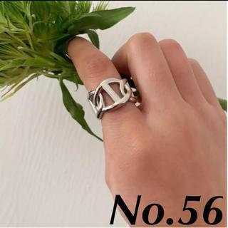 No.56 幅広 ビッグ Hチェーン シルバー リング 指輪(リング(指輪))