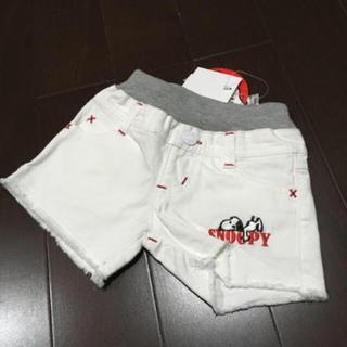 スヌーピー(SNOOPY)のスヌーピー  半ズボン 80cm 新品 SNOOPY(パンツ)