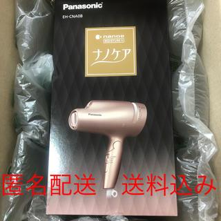 Panasonic - ナノケア ピンクゴールド EH-CNA0B-PN NA0B 新品 アメトーーク