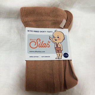 Caramel baby&child  - ラスト1 新品 Silly silas shorty tights 1-2y