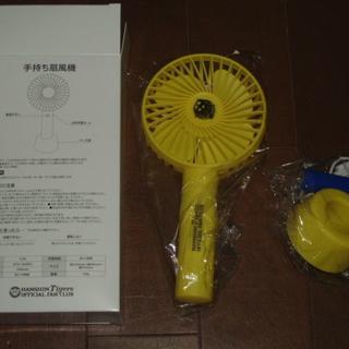 阪神タイガース 手持ち扇風機  USB扇風機 ミニ扇風機 ハンディ扇風機