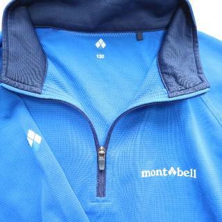 mont bell - モンベル130cm/クール夏 長袖Tシャツ/mont-bell/ラッシュガード