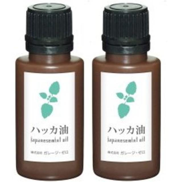 送料無 ハッカ油 20ml×2本 化粧品品質 [和種薄荷/ジャパニーズミント]  コスメ/美容のリラクゼーション(エッセンシャルオイル(精油))の商品写真