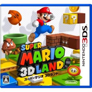 任天堂 - スーパーマリオ 3Dランド 3DS