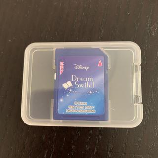 ディズニー(Disney)のドリームスイッチ ディズニーSD(家庭用ゲームソフト)