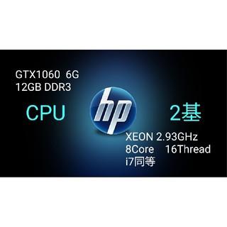 ヒューレットパッカード(HP)のZ600②HP ゲーミングPC フォートナイト (デスクトップ型PC)