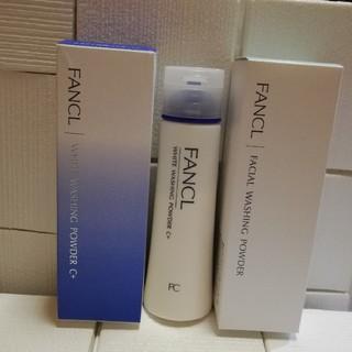 FANCL - ファンケル洗顔パウダー