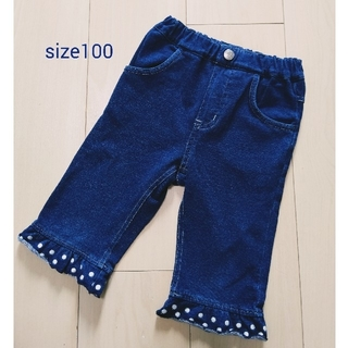 mou jon jon - ムージョンジョン 7分丈パンツ size100