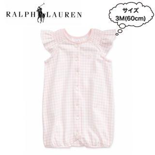 Ralph Lauren - 【RALPH LAUREN】ベビー コットン ロンパース