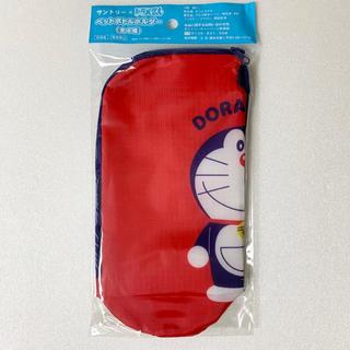 サントリー - 【新品】ドラえもん ペットボトルホルダー 1         非売品