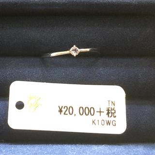 サマンサティアラ(Samantha Tiara)のサマンサティアラ  福袋 2020年 ホワイトゴールド  K10 リング(リング(指輪))