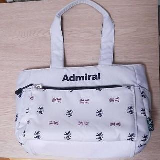 Admiral - ★アドミラル★カートバッグ(ホワイト)