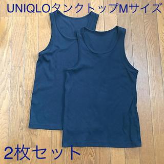ユニクロ(UNIQLO)のタンクトップ 黒 UNIQLO  2枚セット 【Mサイズ】(タンクトップ)