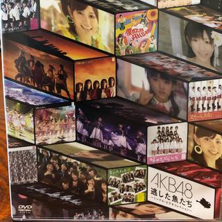 エーケービーフォーティーエイト(AKB48)の逃した魚たち~シングル・ビデオコレクション~ DVD(ミュージック)