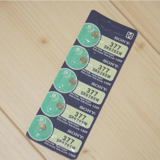 ソニー(SONY)の★SONY 377  SR626SW 5個 時計用電池★(その他)
