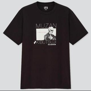 ユニクロ(UNIQLO)の鬼滅の刃 Tシャツ XXS 鬼舞辻無惨(キャラクターグッズ)